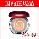 Max factor SK-II stem power cream compact Foundation (refill)10.5g