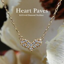 "K18 gold pave diamond heart necklace ""Heart/Paves' Heart Necklace necklace ladies ladies 18 k 18 gold Gold Diamond スキンジュ jewelry store gift giveaway"