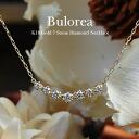 "K18 gold diamond necklace ""Bulorea"" 18 k gold Gold Diamond ladies ladies jewelry pendant store gifts giveaway"