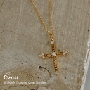 """K18 Gold Diamond Cross Necklace """"Cross"""" Necklaces Pendants cross diamond 18 k 18 gold gold for women women's jewelry store gift giveaway 10P28oct13"""