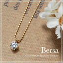 "K18 gold diamond necklace ""Bersa"" high strength righties chain スキンジュ Erie try 18 k gold 18 gold grain diamond pendant women's Dancewear mail order gifts"