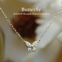 "K18 diamond Butterfly Necklace ""Butterfly"" butterfly ladies pendant store gift gifts accessories ladies gold 18 k 18 K jewelry pendant diamond only mother's day"