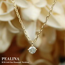 """K18 grain diamond necklace """"Pealina"""" 0.1 ct total 9500 books sell gold 18 18 k gold pendant women's スキンジュ jewelry for women high quality mail-order gift giveaway"""
