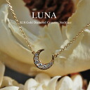 """Luna"" Moon K18 Gold Diamond Necklace Crescent Moon pendant necklace 18 k 18 gold gold for women women's jewelry スキンジュ jewelry store gift giveaway"