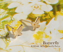 "K18 gold butterfly earrings ""Butterfly, butterfly Stud Earrings earring Butterfly 18 k 18 k gold ladies for ladies jewellery try trial store gift giveaway"
