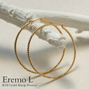 "K18 gold hoop earrings ""Eremo (L) ' 18 k 18 k gold gold earrings pierce for women ladies jewelry hoop spiral twisted gift gifts store 10P10Nov13"