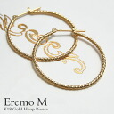 "K18 gold hoop earrings ""Eremo (M) ' 18 k 18 k gold gold earrings pierce for women ladies jewelry hoop spiral twisted mail-order gifts giveaway"