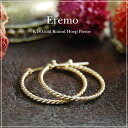 "K18 gold hoop earrings ""Eremo (S) ' 18 k 18 k gold gold earrings pierce for women ladies jewelry hoop spiral twisted mail-order gift presents 10P10Nov13"