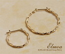 "K18 gold hoop earrings ""Elmoa (S) ' 18 k 18 k gold gold earrings pierce for women women's jewelry hoop store gift xmas Christmas present"