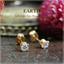 Earth K18 Gold Diamond earring gold pierce Stud Earrings grain diamond 18 k 18 gold gold for women women's jewelry store gift giveaway