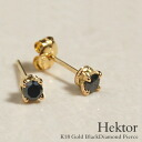 "K18 gold black diamond stud earrings ""Hektor"" gold black diamond stud earring grain 18 18 k gold gold for women women's jewelry store gift 10P10Nov13"
