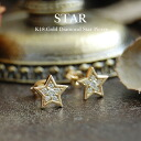 "Lady's jewelry mail order gift present for 18 K18 gold diamond star pierced earrings ""Star Pierce"" gold 18K Venus star pierce diamond women"