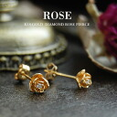 "18 K 18 k gold K18 Gold Diamond piercing Axl Rose ""Rose Pierce' rose rose rose pierce earrings diamond women jewelry women's store gift presents 10P10Nov13"