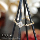 "K18 Gold Diamond flower motif chain ring ""Fragile"" 18 k gold gold flower DIAMOND diamond ring ring ゆびわ K18 size ladies women's jewelry store gift giveaway"