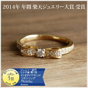"18 K 18 k Gold Ribbon K18 Gold Diamond ring ""Rondo' diamond Ribbon ring ring ゆびわ ring for ladies Womens jewelry mill Ribon beating popular size store 10P28oct13"