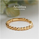 "K18 gold ring ""Amalthea"" 18 K Gold eternity ring ring ring ゆびわ jewelry mirror ball women's women's slender size store gift gift 10P28oct13."