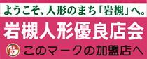 bnr_yuryo.jpg