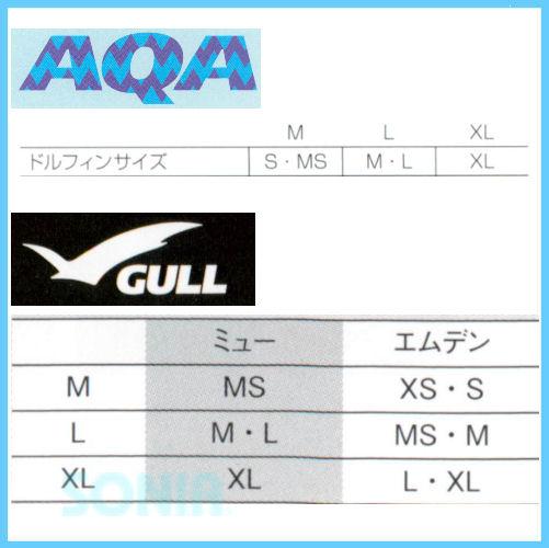 AQA【KF-2907】フィンサポート(左右1セット)