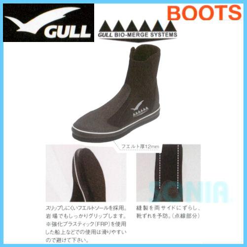 GULL(ガル)【GA-5619A】フエルトソールブーツ