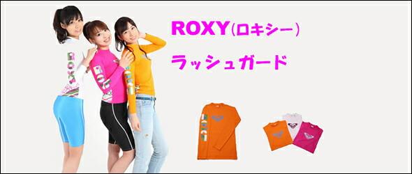 �?����/ROXY