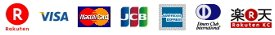 VISA/MASTER/JCB/AMEX/DINERS/楽天カード