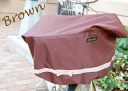 An extra wide type: I am popular most! Basket cover / basket cover (outsize / biggest basket use) for fronts with the ribbon