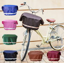 I am popular most! Basket cover (bicycle use previous basket cover) for fronts with the ribbon