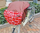A high background type: It is modern and covers a car seat for wonderful ♪ floral design X brown bicycles (I pick up a child a bicycle raincover)