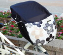 High back type: adult nice colours and chic ♪ monotone large floral x black bicycle child seat cover ( put Kids Bike rain cover )