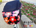 High back type: spicy & cute with big floral print x black bicycle child seat cover ( put children bike rain cover )