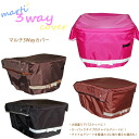 Kei! Ribbon with 3-way cover ( mass basket & child ride bike cover )