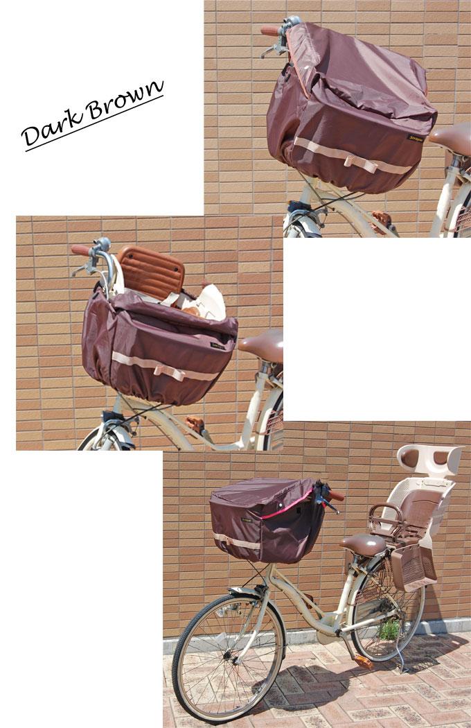 ... 子乗せ自転車専用カバー