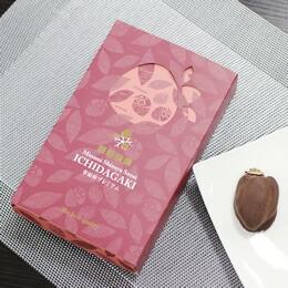 市田柿を丸ごとチョコレートで包んだ新感覚スイーツ Sweet Persimmon(スイートパーシモン)