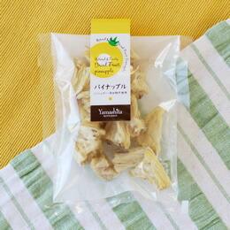 無添加・砂糖不使用 ドライフルーツ パイナップル