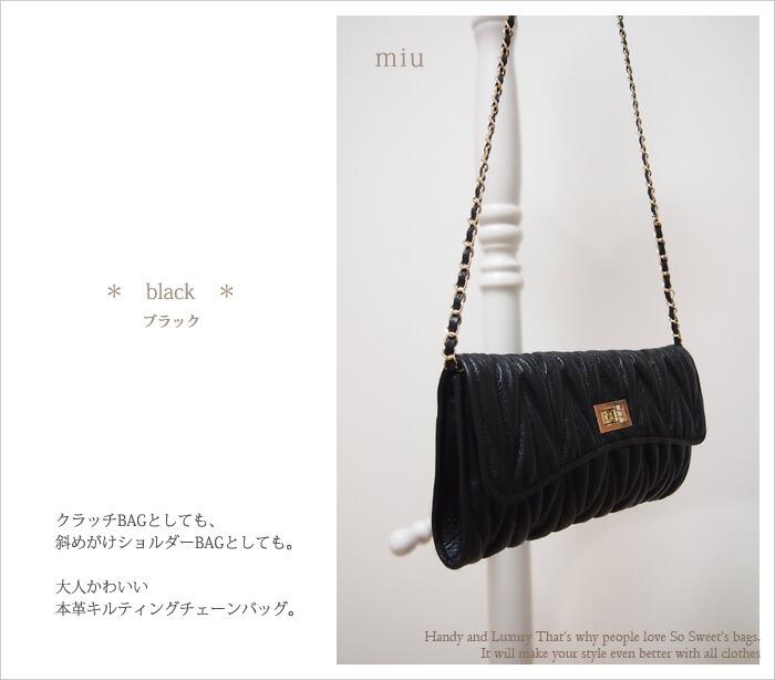 キルティングチェーンバック本革 ブラック チェーンバッグ好きにおすすめ♪