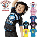 GETUP get up kids rash guard GCR-33100 rash guard / rash guard kids / swimsuit / kids swimsuit / rash guard kids short sleeve / rash guard short sleeve / kids rash guard uv / fit type ラッシュガ