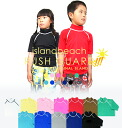 It is most suitable for prevention of domestic production rush guard ☆ injury and sunburn for logoless kids rush guard short sleeves type IslandBeach children♪