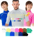 It is most suitable for prevention of (unisex) domestic production rush guard ☆ injury and sunburn for men's lady's rush guard short sleeves type IslandBeach adults whom there is no logo in♪