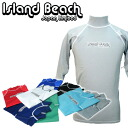 Mens and Womens rash guard long sleeve type IslandBeach adult (unisex) of domestic production RashGuard ☆ injury and sunburn prevention is great!