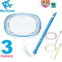 / ReefTourer Leafs Adler children's elastomer mask & snorkel set rc1308j snorkeling and snorkeling and snorkeling set / snorkeling set / diving / diving mask