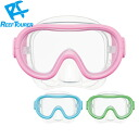 Mask rm12qj スノーケリング / snorkeling / スノーケリング child / snorkeling child / diving / diving mask / made by ReefTourer leaf tourer child service silicone