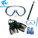 Three points of スノーケリング set (mask & snorkel & fin) rp1014z スノーケリング / snorkeling / スノーケリングセット / snorkeling set / diving / diving mask / made by ReefTourer leaf tourer man and woman combined use elastomer