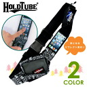 It is most suitable for HOLDTUBE TOUCH リフレクト (hold tube touch) shoulder bag running and an outdoor festival♪