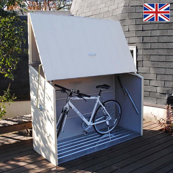 自転車置き場・ガーデン収納庫 ...