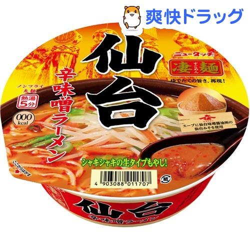 凄麺仙台辛味噌ラーメン