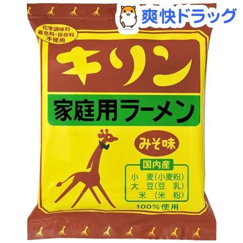 キリンラーメンみそ味化学調味料不使用