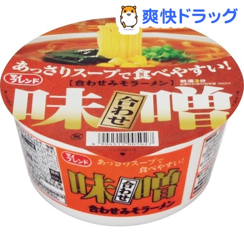 マイフレンドあっさりスープで食べやすい合わせ味噌ラーメン