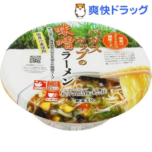 桜井食品バガスカップの味噌ラーメン