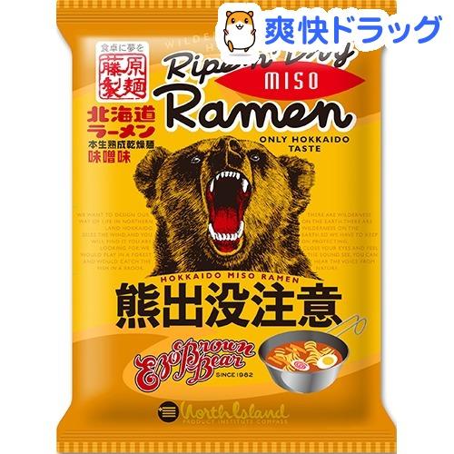 北海道熊出没注意ラーメン味噌味
