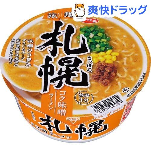 サッポロ一番旅麺札幌味噌ラーメン
